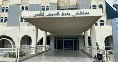 تقرير مستشفى رفيق الحريري: 29 اصابة و14 حالة حرجة بكورونا image