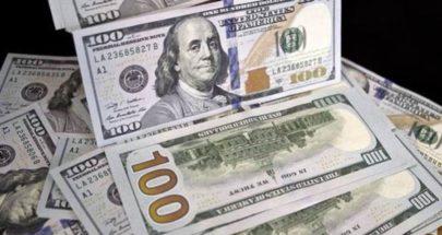 هذه كمية الدولارات المخبأة في المنازل! image