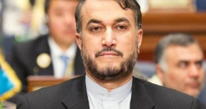 وزير خارجيّة إيران سيزور لبنان؟ image