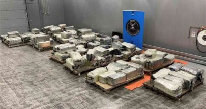 الجمارك الهولندية تضبط 4 آلاف كيلوغرام من الكوكايين في مرفأ روتردام image