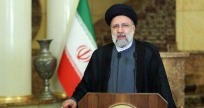 """طهران تتحدث عن """"تقدم جاد"""" بشأن أمن الخليج في المباحثات مع الرياض image"""