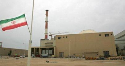 إيران تؤكد أن منشأة كرج غير مشمولة في التفاهم مع الوكالة الذرية image