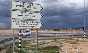 الأردن يلغي الترانزيت عبر جسر الملك حسين image