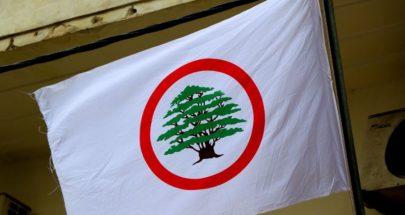 القوات اللبنانية تدّعي على مُطلقي الشائعات في قضية النترات! image