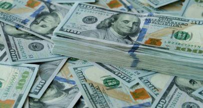 كم سجل دولار السوق السوداء عصر اليوم الاربعاء في 22 أيلول؟ image
