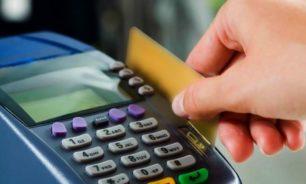 ما جديد البطاقة التمويلية؟ image