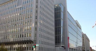معهد التمويل: الحكومة قد تفشل في الاصلاحات بسبب السياسة image