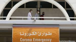 هذه المادة ستنقطع في 65% من مستشفيات لبنان image