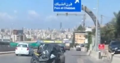بالفيديو: كارثة متنقّلة في الحازمية! image