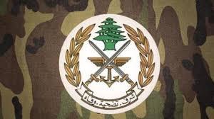 قيادة الجيش تنعى العميد المتقاعد ادمون غانم image