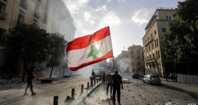 خطوة أخيرة نحو الهاوية... الى اللبنانيين: ترقّبوا نهاية أيلول! image