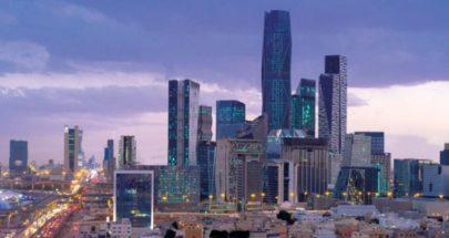 اتفاقية سعودية ـ صينية للقضاء على التهرب الضريبي image
