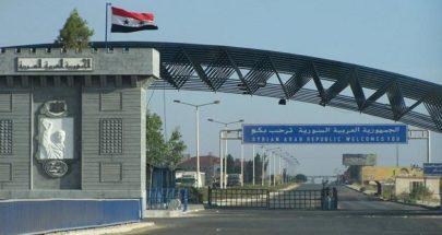 فتح المعابر السورية وإلا...! image