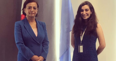 """شابة تمثل لبنان في الإجتماعات التحضيرية لـ """"COP26"""" image"""