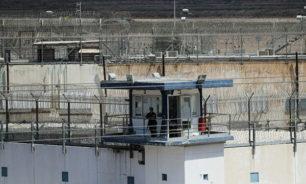 افتتاح أكبر مجمع سجون بمصر قريبا! image