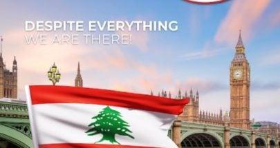 لبنان في معرض Specialty & Fine Food Fair في لندن image