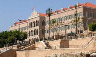 أول ضحكة على اللبنانيين... حكومية image