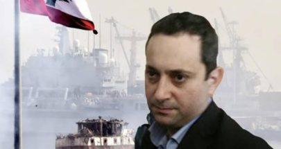 طارق البيطار: آخر قضاة المرفأ قبل التدويل image