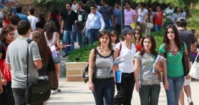 """""""الفواييه"""" إلى الإقفال... طلاب الجامعات في أزمة سكن image"""