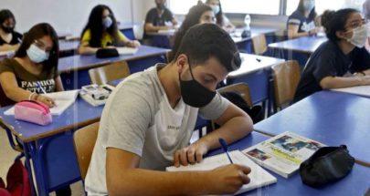 التعلّم في لبنان... واقع مأزوم ولا بدائل image