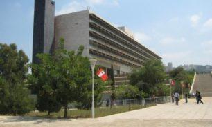 إلى الجامعة اللبنانية: أوقفوا تدريس الحقوق! image