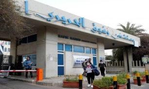 آخر مستجدات كورونا في مستشفى الحريري image