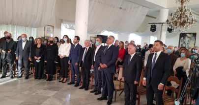 رئيس الجمهورية منح الروائي جبور الدويهي وسام الاستحقاق البرونزي image