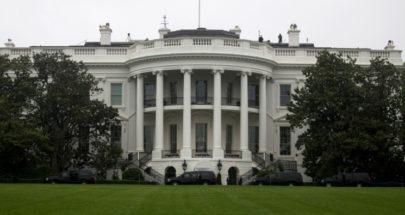 الكونغرس يصدر موازنة مفصلة للمساعدات الخارجية image