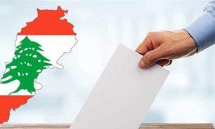 هذه هي اللوائح في بيروت الأولى image