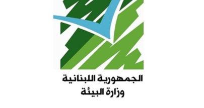 وزارة البيئة تتابع موضوع قطع أشجار وجرف أراضٍ في وادي زبقين image
