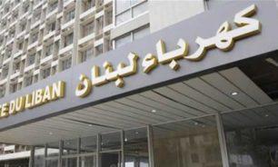 هل ستتحسن الكهرباء في لبنان؟ image