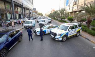 مسلح يقتحم بنك برقان ويسرق نحو 105 آلاف دولار في الكويت image