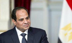 الرئيس المصري يعلن إلغاء حالة الطوارئ image