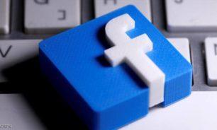 """فيسبوك يغير اسمه إلى """"ميتا"""" بدءا من هذا اليوم image"""