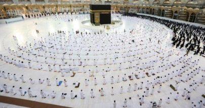 """السعودية.. شرط جديد للحصول على """"تصاريح أداء العمرة"""" image"""