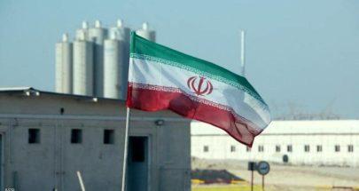 """الطاقة الذرية: إيران منعتنا من معاينة منشأة ذرية تعرضت لـ """"عمل تخريبي"""" image"""