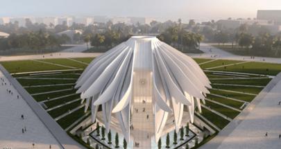 إكسبو 2020 دبي.. حلول مبتكرة وخرائط لمسية لأصحاب الهمم image