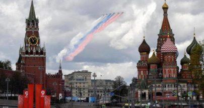 موسكو تستضيف محادثات دولية حول أفغانستان image