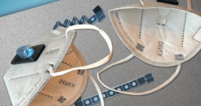 اختراع ثوري.. كمامة تكشف الإصابة بكورونا image