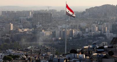 سوريا: تنفيذ حكم الإعدام بحق 24 شخصا image