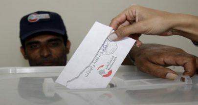 الإنتخابات مهددة! image