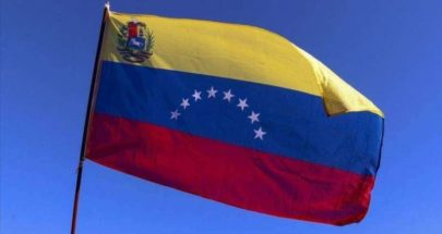المعارضة الفنزويلية تحض الحكومة على استئناف الحوار image