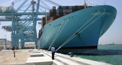 """ضبط أكثر من طن """"كوكايين"""" في ميناء طنجة image"""