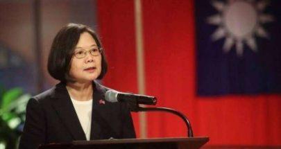 """رئيسة تايوان: لدينا """"ثقة"""" في أميركا للدفاع عن الجزيرة ضد أي هجوم صيني image"""