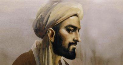 من ابن خلدون الى اللبنانيين image