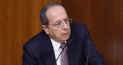 السيد لجعجع: بتقول بريء وبتتصرّف مُذنِب.. كيف؟ image