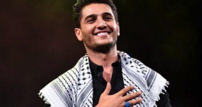 محمد عساف وريم عودة قصة حب بدأت بالصدفة image