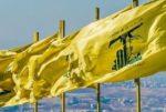 عقوبات على شركة و7 أشخاص على علاقة بـ حزب الله image