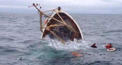 فقدان 12 مهاجراً في البحر بجنوب إسبانيا image