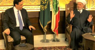 دريان: الرئيس دياب يخضع للمجلس الأعلى لمحاكمة الرؤساء والوزراء image